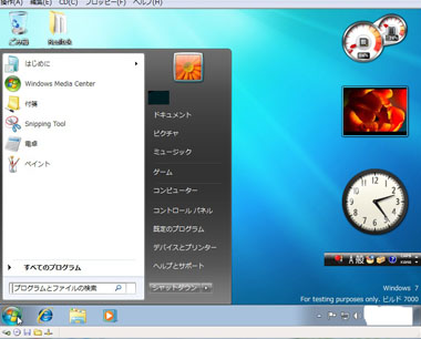 Windows7(5).jpg