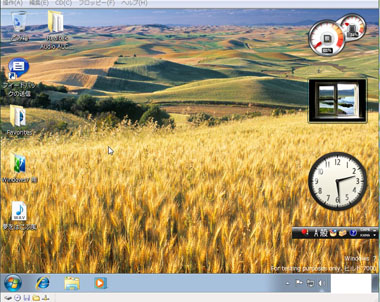 Windows7(6).jpg