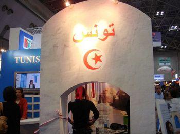 モロッコ・チュニジア.JPG
