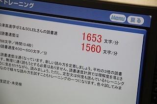 dc042173.JPG