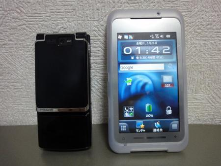DSC00132 (2).jpg