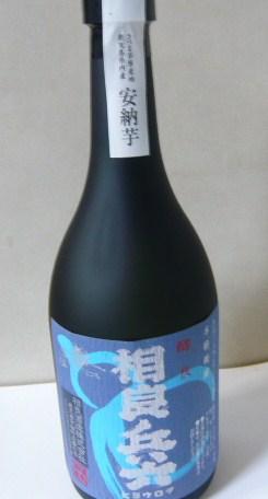 P1010213(1).JPG