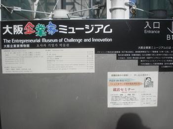 DSC03817.JPG