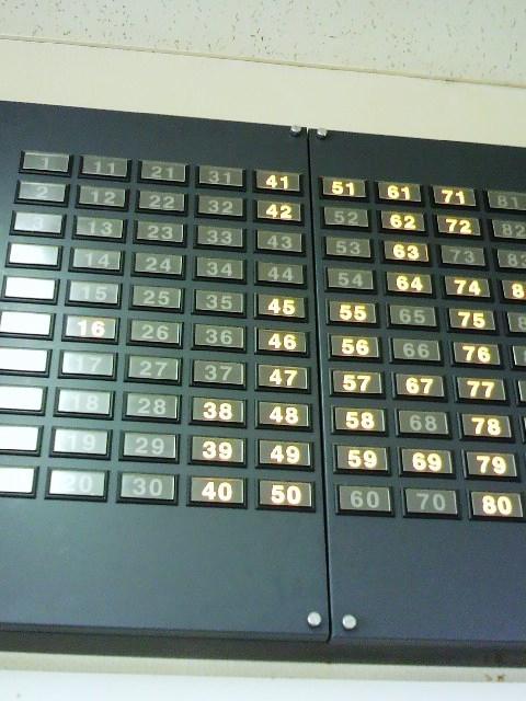 2010101215160001.jpg