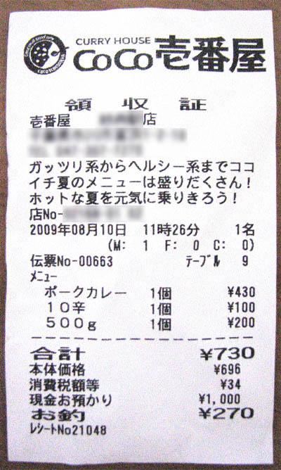 IMG_109777.JPG