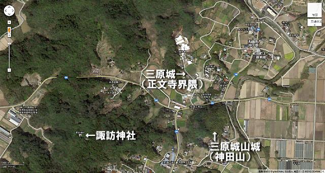 miharajyou-kaiwai.JPG