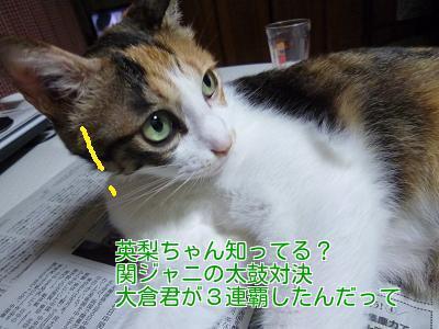 P1280504編集②.jpg