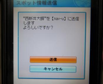 nav-u_k_013.jpg