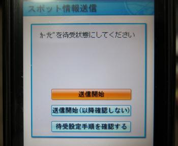nav-u_k_014.jpg