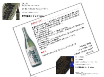プレゼンテーション1.png
