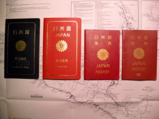 Passport_1902.JPG