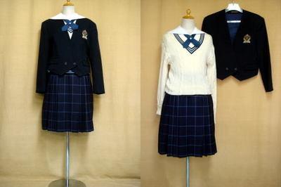 余市紅志高等学校制服画像