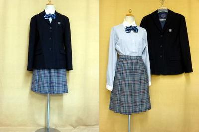 西和清陵高等学校