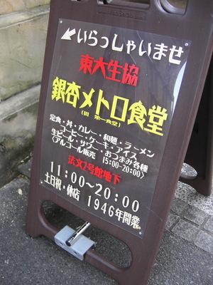 KICX3496.JPG