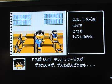 トキメキHS 006.jpg