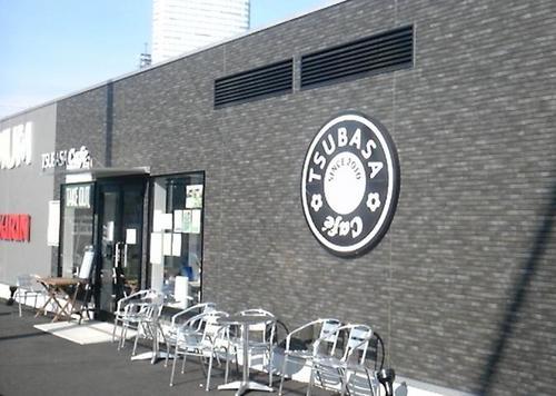TSUBASA Cafe.jpg