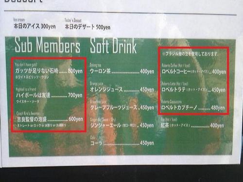 food_Sub Members.jpg