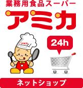 login_logo.jpg