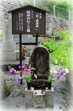 nomugi14.jpg
