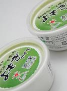yomogi5.jpg