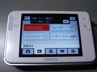 DSC01785.jpg