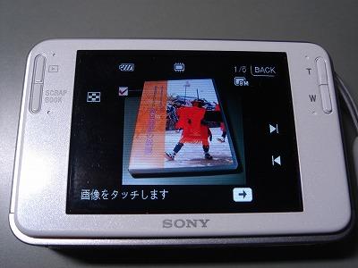 DSC01792.jpg