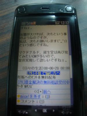 DSC02144.jpg
