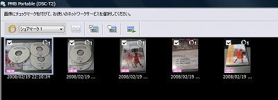 PMB Portable Up1.jpg