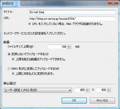 PMB Portable Up4.jpg