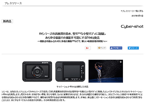 DSC-RX0.jpg