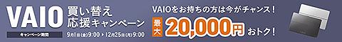 bnr_kaikae_1200_150.jpg