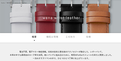 wena-wrist-leather-6.jpg