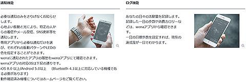 wena-wrist5.jpg