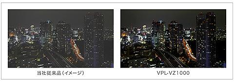 y_vz1000_top_contrast.jpg