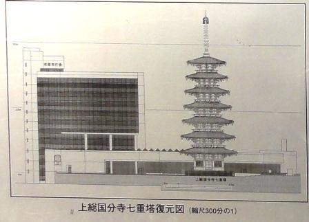 七重塔.JPG