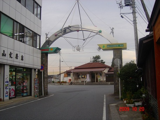 牛久駅DSC00040.jpg