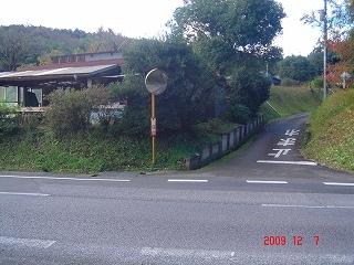 裏参道登山口DSC00935.jpg