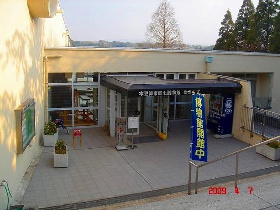s-木更津市郷土博物館.jpg