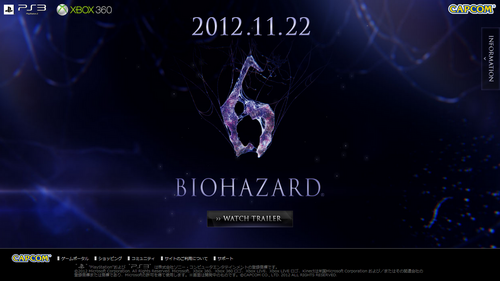 CAPCOM:BIOHAZARD 6 公式サイト
