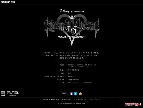 KINGDOM HEARTS -1.5 HD ReMIX- | SQUARE ENIX