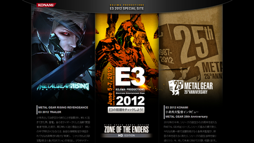 KOJIMA PRODUCTIONS E3 2012 SPECIAL SITE