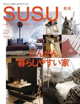SUSU_no7_2[1].jpg