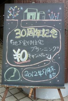 blog_120425_001_1.jpg