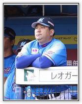 ロッテ伊東監督-外枠.jpg