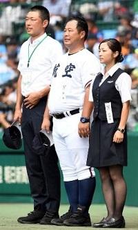 日本航空石川の女子マネ.jpg