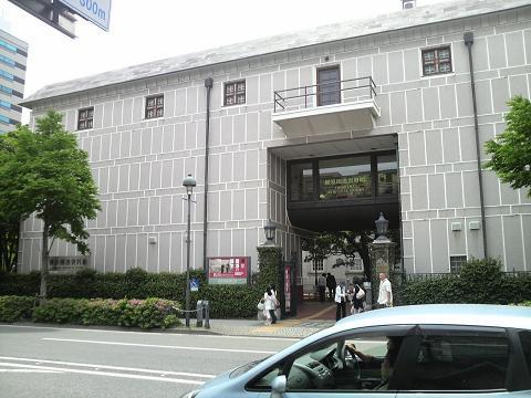 開港記念館.JPG