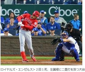 左翼線2塁打の大谷.jpg