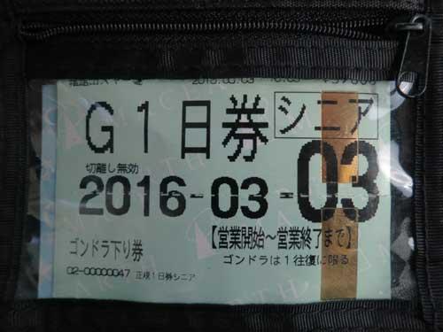 IMG_7256.jpg