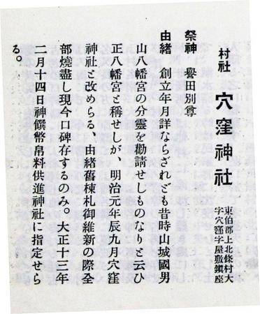 軽島明宮1.jpg
