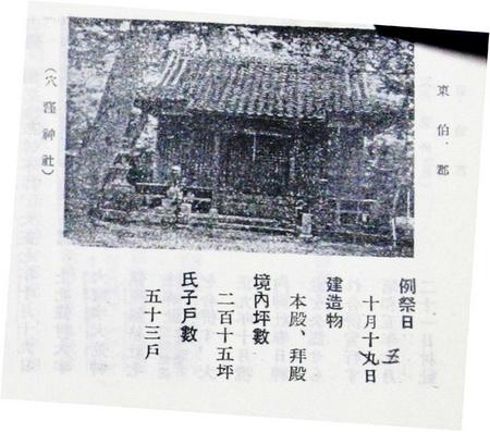 軽島明宮2.jpg